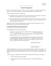 teacher resignation letter template letter template 2017 category 2017 tags teacher resignation letter