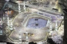 Image result for ماه رمضان 94