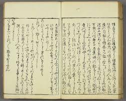 <b>Contes de</b> Yamato — Wikipédia