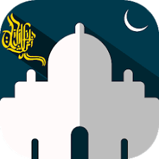 download light of islam for android phone ahades 7 hadees free