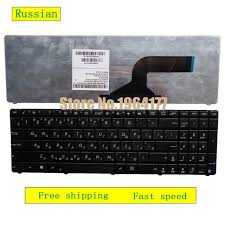 Online Shop <b>GZEELE Russian for Asus</b> N50 N53S N53SV K52F ...