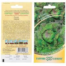 <b>Семена Салат</b> Гном мини кудрявый, 0.5 г, в цветной упаковке ...