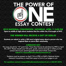 youth move the power of one essay contest  national action network return to homepage