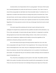 under age driving argumentative essay studypool under age driving argumentative essay