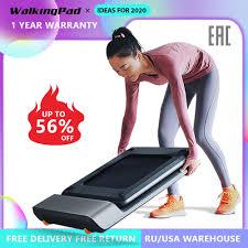 2020 Fashion xiaomi C1 WalkingPad Mini <b>Ultra</b> thin Wireless ...