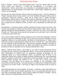 example of autobiography essay how to write an autobiography essay example of autobiography essay how to write an autobiography essay about yourself example how to write a personal biography examples how to write an