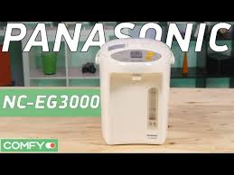 <b>Panasonic NC</b>-EG3000WTS - небольшой <b>термопот</b> с 4 режимами ...