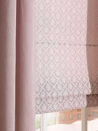 Римская штора «Румбус (бледно-фиолетово-серый)» | Римские ...