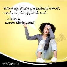 Image result for sinhala quotes