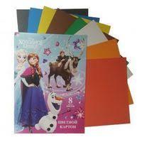 <b>Цветной</b> картон 8 листов купить, сравнить цены в Апатитах ...