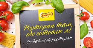 <b>Спагетти</b> с легким <b>соусом</b> альо-ольо из петрушки и <b>чеснока</b> ...