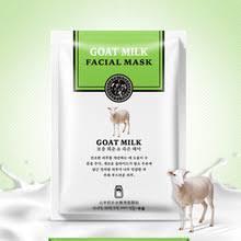 Buy <b>facial</b> mask silk and get free shipping on AliExpress.com