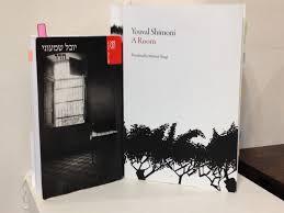 readers aroombookcovers