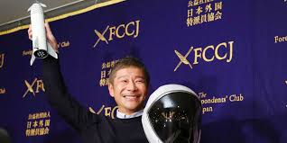 The Japanese billionaire travelling to the <b>moon</b> with SpaceX is ...