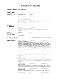 Sample Retail Resume For Retail Assistant Manager With Personal Targets And Job Position     Rufoot Resumes  Esay  and Templates