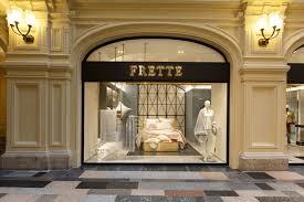 В ГУМе открылся монобрендовый магазин Frette