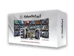 <b>Компонент системы VideoNet 9</b> VideoNet VN-ACS-Client-Light ...