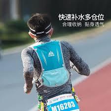 <b>Aonijie</b> cross-country running backpack shoulders <b>men</b> and <b>women</b> ...