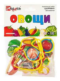 Овощи. Развивающий набор <b>шнуровка</b>. 16 эл-в <b>АНДАНТЕ</b> ...
