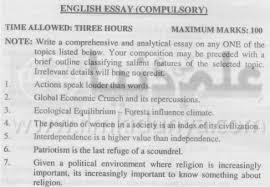 english essay papers wwwgxartorg pms past paper english essay compulsory
