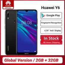 Отзывы на <b>Huawei Mobile</b> Разблокировать. Онлайн-шопинг и ...