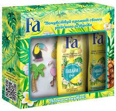 Купить <b>Набор Fa Ритмы острова</b> Гавайи по низкой цене с ...