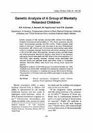 order custom essay online   case study child mental retardation  lines essay on rainy day