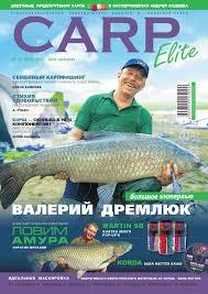 <b>Carp</b> elite #14 by Artem Kolesnikov - issuu