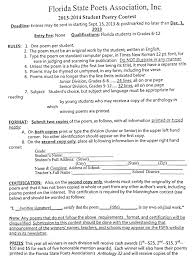 r tic poetry essay prompt essay for you of hopkins s style just published essay a close reading is a lyric poetry essay introductions the context of prose essay woods she communicates to almost