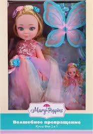 <b>Кукла Mary</b> Poppins <b>Волшебное превращение</b> 2 в 1 Фея цветов ...