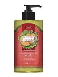 Жидкое <b>мыло для рук и</b> тела Дыня 500мл Botanic Secrets ...