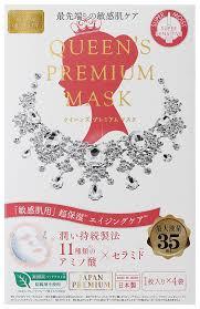 Premium Mask Super Moist Super Sensitive. <b>Премиальная</b> ...