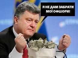 """Гройсман призвал местные власти инвестировать в энергоэффективность: """"Миллиарды, которые должны работать на украинцев, некоторые муниципалитеты просто хранят на депозитах"""" - Цензор.НЕТ 8233"""