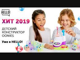 Видеозаписи HELLO!   <b>Чехлы</b>   Новосибирск   ВКонтакте