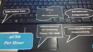 mba tutors mba homework help dubai new york sydney toronto mba tutors mba homework help usa uk dubai singapore saudi arab qatar