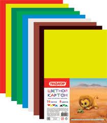 <b>Картон цветной А4 немелованный</b>, 16 листов 8 цветов, в пакете ...