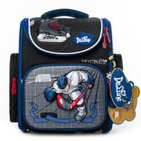 Kids <b>Backpacks</b> Cars NZ