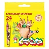 Каляка-Маляка <b>Восковые карандаши</b> 24 цвета (КВКМ24 ...