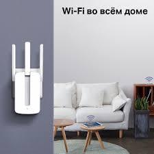 MW300RE| N300 <b>Усилитель Wi-Fi сигнала</b> - Официальный сайт ...