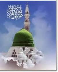 Al Ahsan (NAAT NUMBER) 1429