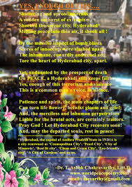 articles on world peace poem on the hyderabad blasts by dr ashok chakravarthy hyderabad middot hiawatha