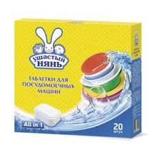 <b>Таблетки для посудомоечной машины</b> Ушастый нянь | Отзывы ...