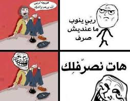الضحك هنا images?q=tbn:ANd9GcR