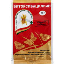 <b>Средства</b> от комаров, клещей и <b>мух</b> в Пензе – купите в интернет ...