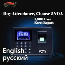 Buy <b>biometric fingerprint</b> reader usb and get <b>free shipping</b> on ...