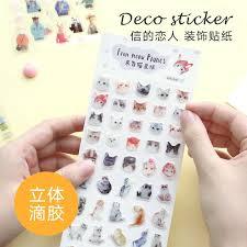 <b>Cute Pet</b> Lover Cats Coffee <b>Decorative</b> Adhesive 3D PVC Stickers ...