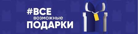 <b>ЛЕНТА</b> | ВКонтакте