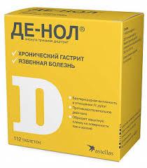 <b>Де</b>-<b>нол 120мг</b> 112 шт. таблетки покрытые пленочной оболочкой ...