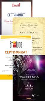 Подсветка для лестниц <b>Elektrostandard</b> купить в Москве в ...