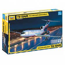 Сборная модель <b>Звезда</b> 7004 Пасс. авиалайнер Ту-154 76 дет ...